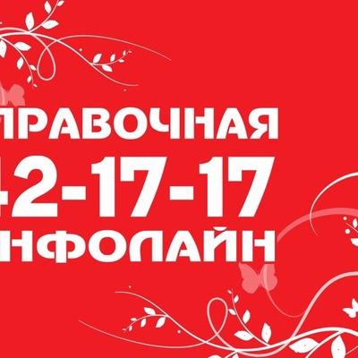 Infoline Infoline, 31 июля , Астрахань, id225348784