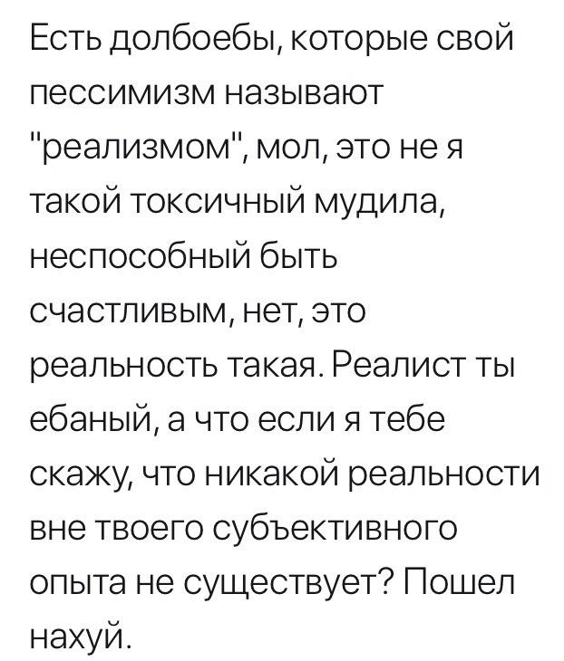 Алина Индрик | Москва
