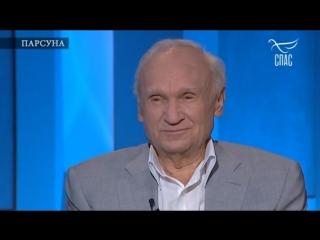 Парсуна. Профессор Московской Духовной Академии Алексей Ильич Осипов