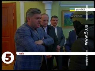 Министр энергетики Ставицкий, в бешенстве, выгнал активистов из МинЭнерго!