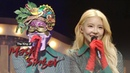 Nayoung Gugudan Reveals Her True Colors The King of Mask Singer Ep 169