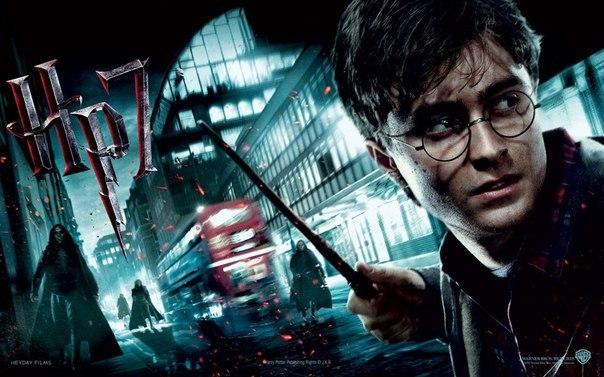 Вот полный список МАЛОИЗВЕСТНЫХ заклинаний из Гарри Поттера.