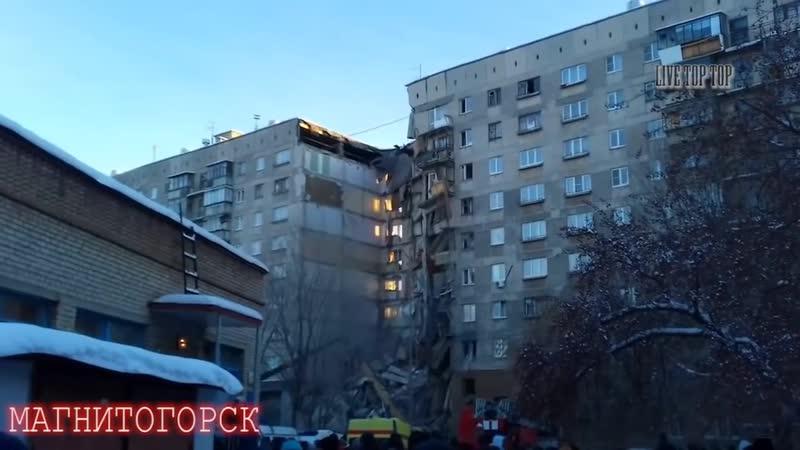 СТРАШНЫЕ ОБРУШЕНИЯ и ВЗРЫВЫ ДОМОВ в РОССИИ