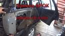 Замена арок и порогов подбор материалов Honda Cr-v RD1