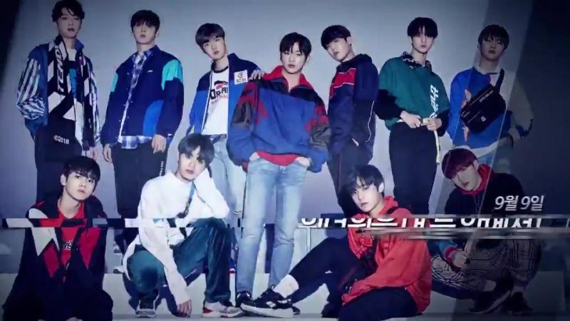 2018 대구로 K-POP 페스티벌 최종 라인업입니다. 많은 관심 부탁드립니다 워너원 AOA 오마이걸 아스트로 SF9