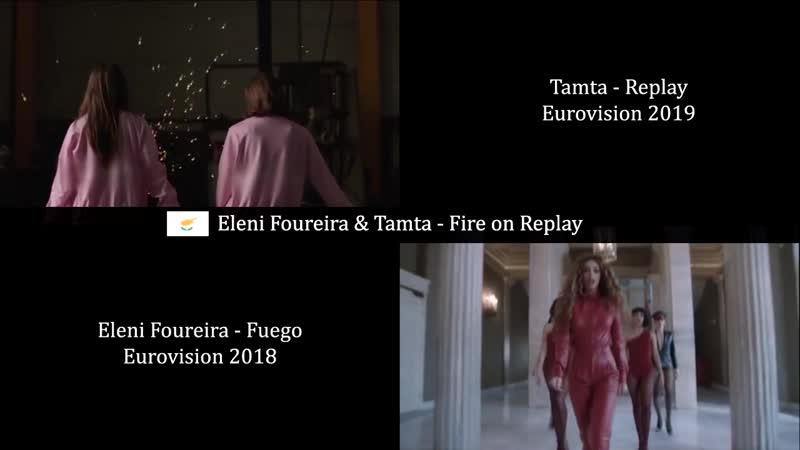 Eurovision - Eleni Foureira Tamta - Fire on Replay (Cyprus mashup)