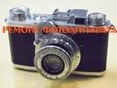 Ремонт по японски Ремонт фотоаппарата