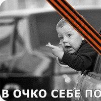 Виктор Гаврилов, 22 ноября 1981, Люберцы, id2762337
