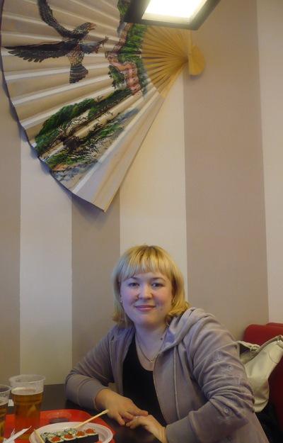 Екатерина Смирнова, 26 ноября 1986, Озерск, id227536044