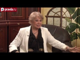 Лариса Латынина: