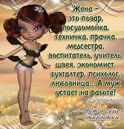 Лидия Архипова, 1 июня 1979, Уфа, id225417806