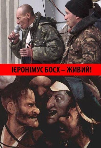 Учебные заведения Славянска закрыты на неопределенное время - Цензор.НЕТ 5676