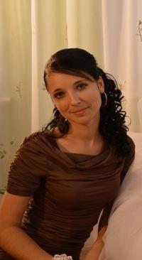 Марина Арабаджи, 20 июля 1989, Одесса, id51253293