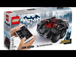 Собираем LEGO Бэтмобиль на пульте управления!