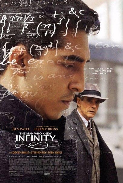 Человек, который познал бесконечность (2016) HD