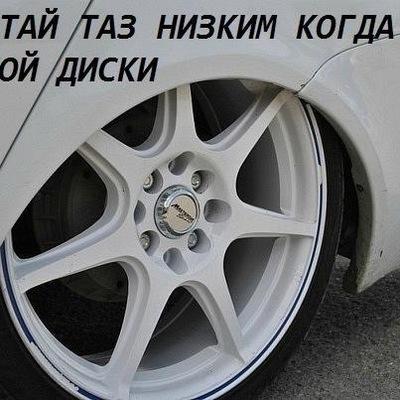 Артем Тузмухаметов, 3 августа , Тюмень, id219829740