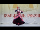 Моё выступление на Колыбель России с танцем Цыганочка 9.12.2017 год