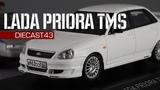 Lada Priora TMS  DiP Models