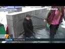 В Винницкой области ромская семья похитила инвалида и заставляла зарабатывать деньги