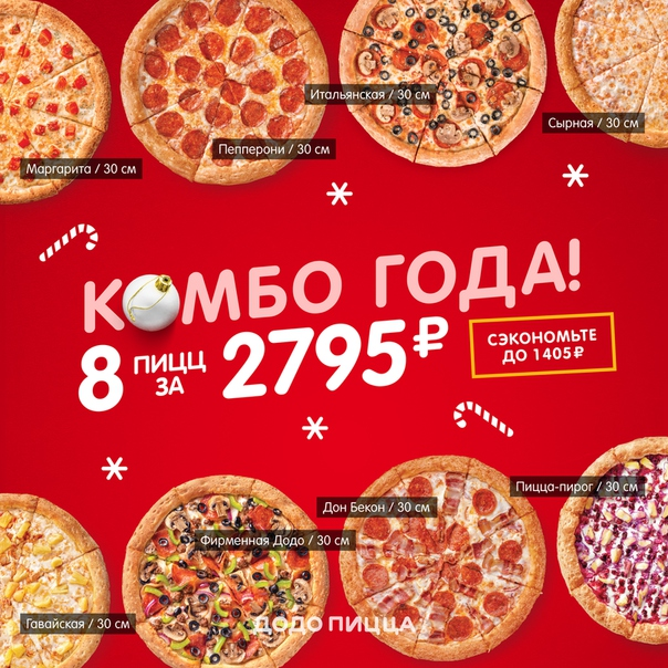 Свежие вакансии в пиццерии саратов уборка квартир  цена частные объявления