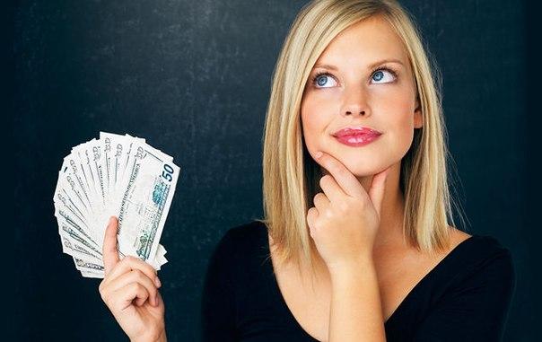 Оплатить кредит центр инвест