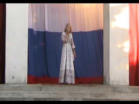 Нет милей Руси. Серебрякова Валерия (Юнармия).