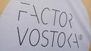 UTV. В Уфе прошел fashion фестиваль Factor Vostoka
