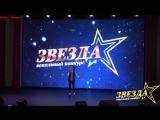 Сабрина Гафарова - Поклонимся великим тем годам