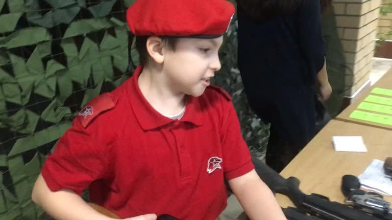 Мальчик — оружейная энциклопедия