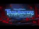 Trollhunters Part 2 ¦ Official Trailer rus AlexFilm