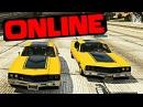 Гагатун, Юзя и Хитман играют в GTA ONLINE 4