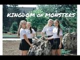 K-POP DANCE FLASH-MOB by KINGDOM of MONSTERS