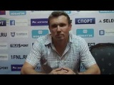 Балтика - Волга (Талалаев) - пресс-конференция