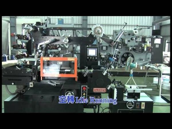 單座高速模切機 (DS-320D) - 台灣大陞印刷機械股份有限公司