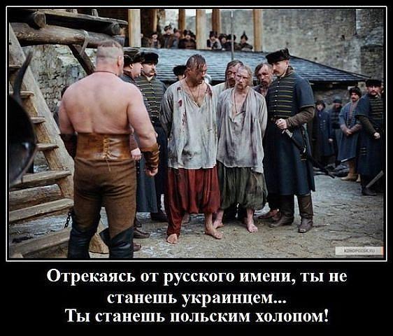 На Украине государственный переворот - Страница 34 _FT9tyW7G2M