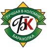 БАРАХОЛКА/НОВОСТИ/ОБЪЯВЛЕНИЯ/КОЛОМНА/МОСКВА