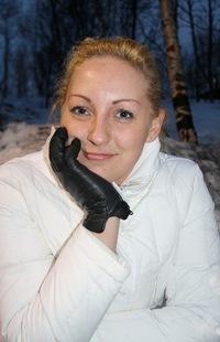 Ирина Дюмина, 26 февраля , Мурманск, id98290174