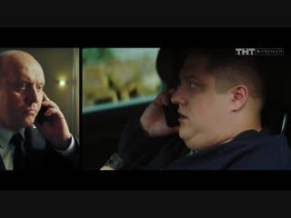 Полицейский с Рублёвки: