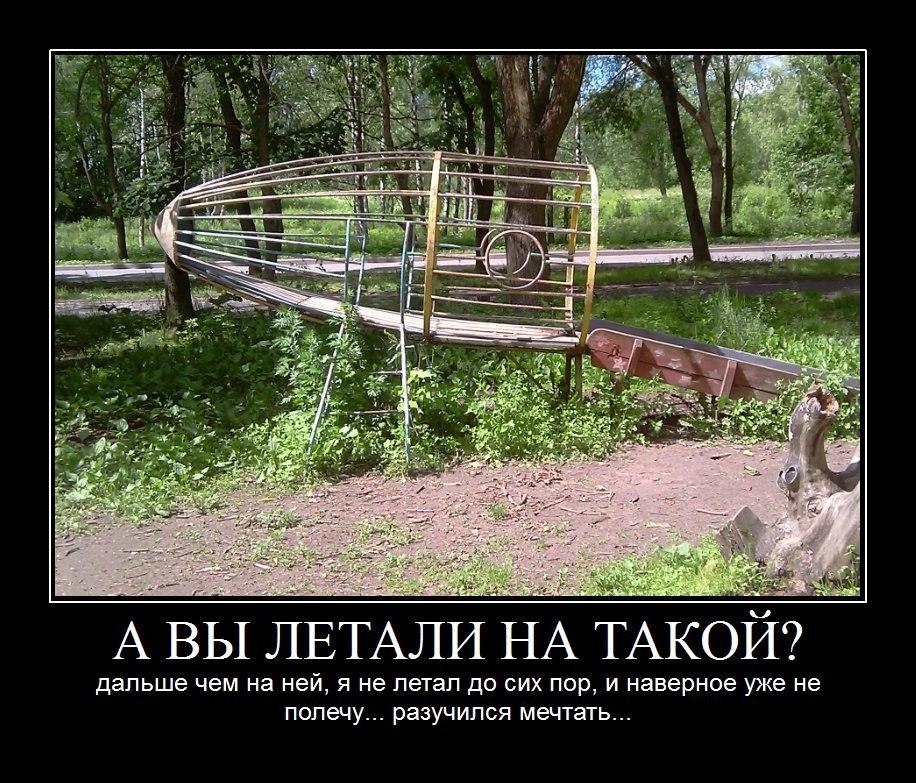 Евгений петросян последние выступления высокая, тоненькая