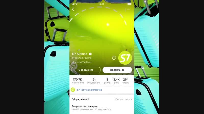 Живые_обложки сообществ ВКонтакте