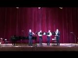 2017 13 ноября Концерт студентов Моцарт Маленькая ночная серенада Финал
