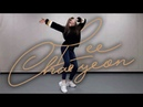 Lee chaeyeon   dancing queen