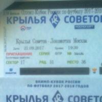 Александр-Сергеевич Голубев
