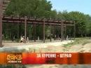 18 июля 2013 Новости Рен ТВ Армавир