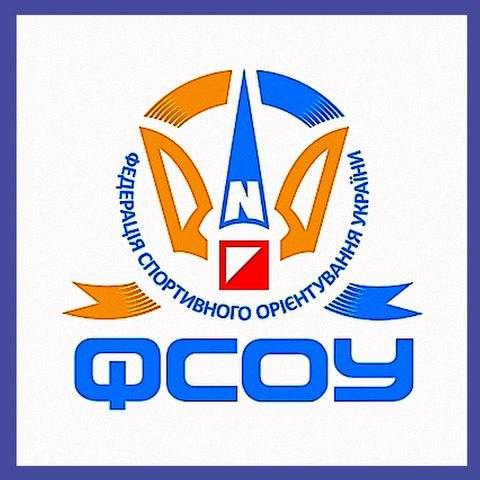 Федерація спортивного орієнтування України