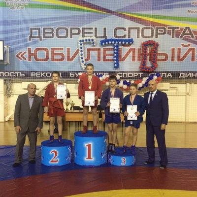Саня Карташов