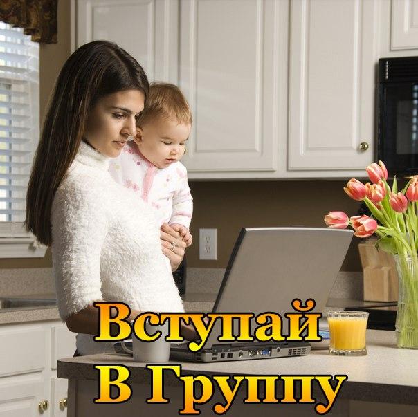 Объявления работа на дому в интернете