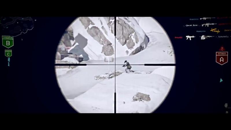 Frag Movie|Bushmaster BA50