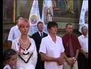 Ангел при венчании Ангел присутствовал в церкви