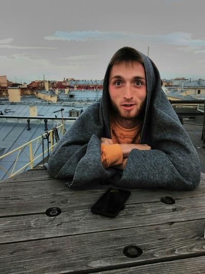 Саша Цыбанёв